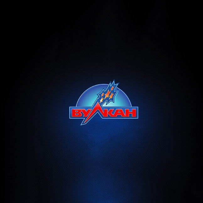 vulkan_logo